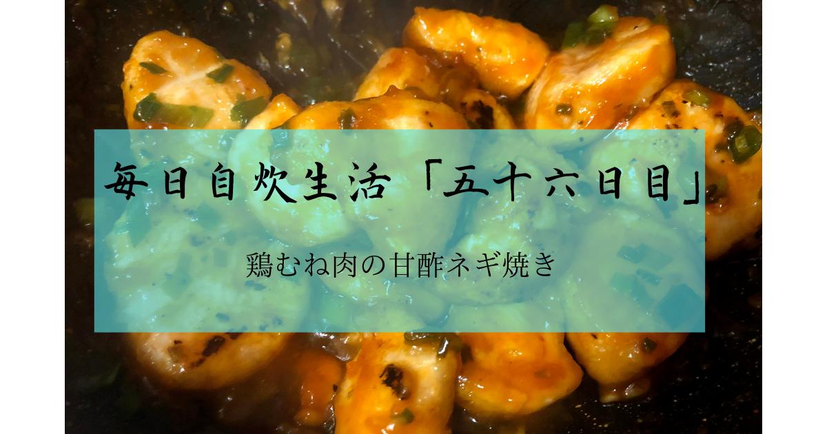f:id:yun08120:20210616210903p:plain