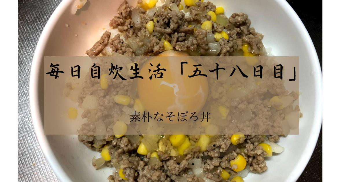 f:id:yun08120:20210617094701p:plain