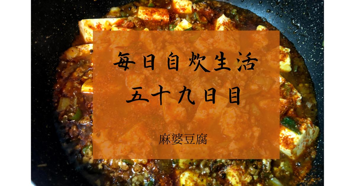 f:id:yun08120:20210617100909p:plain