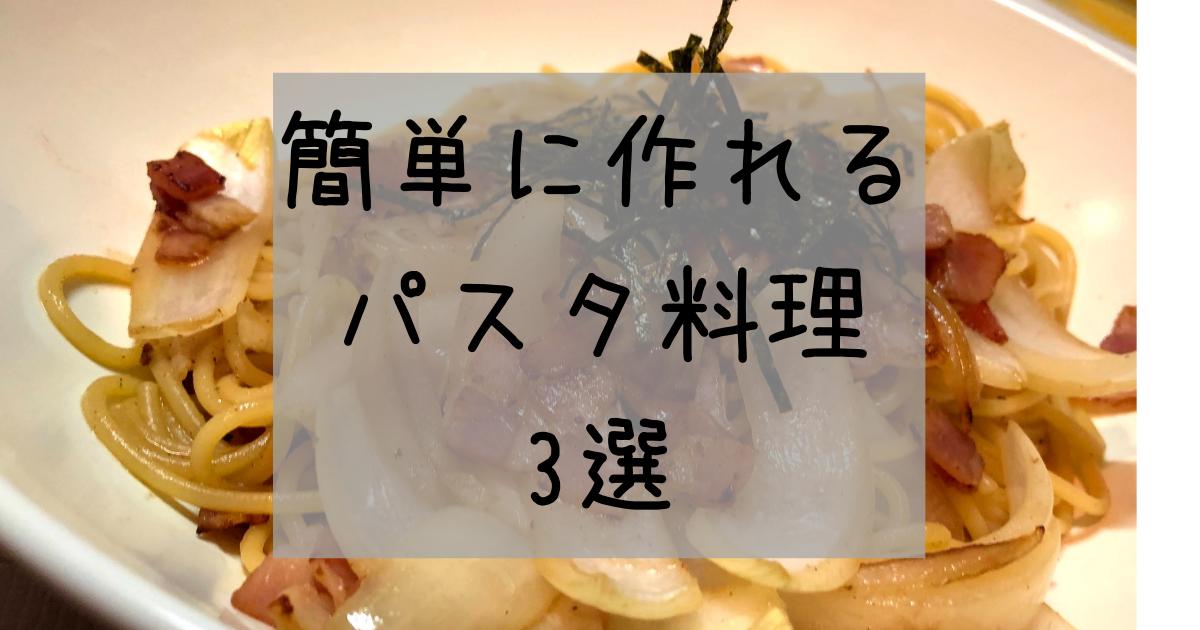 f:id:yun08120:20210618084350p:plain