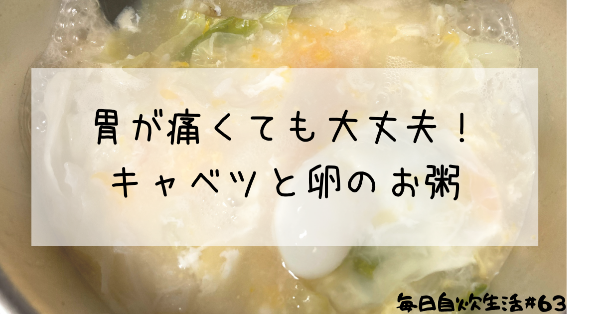 f:id:yun08120:20210630012559p:plain