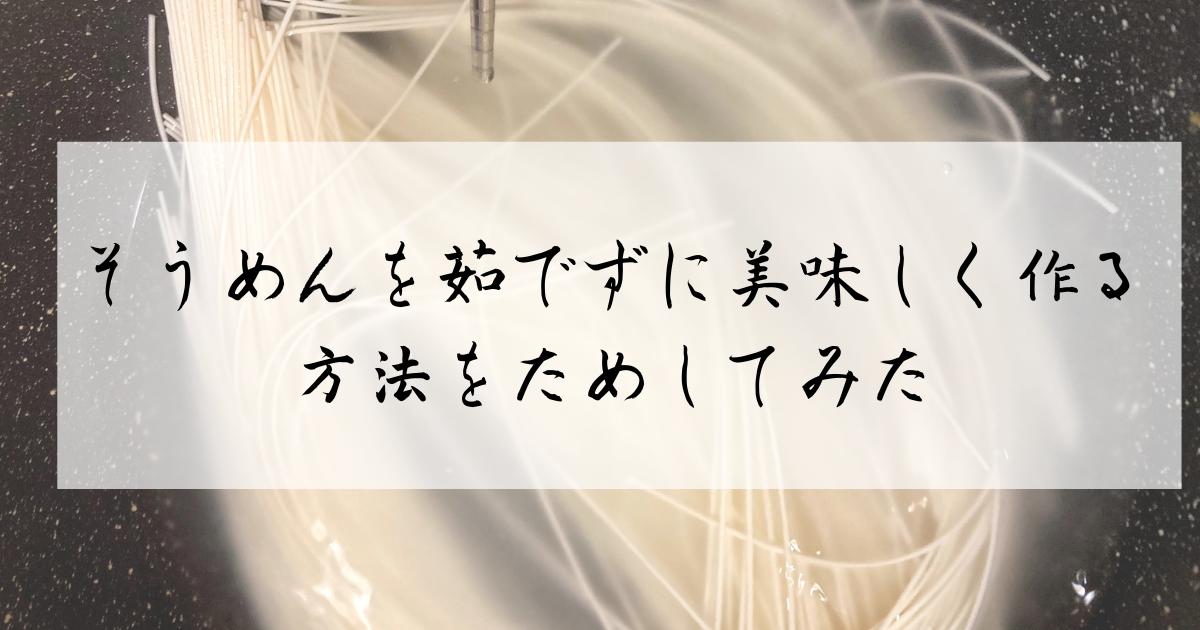f:id:yun08120:20210710005426p:plain