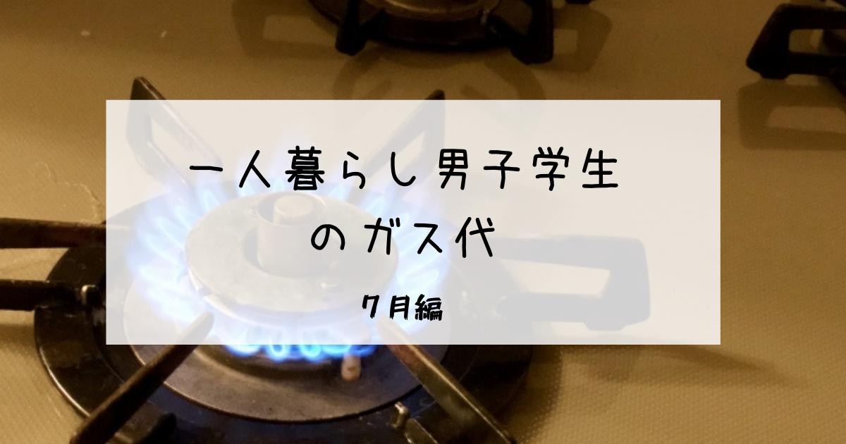 f:id:yun08120:20210715010832p:plain