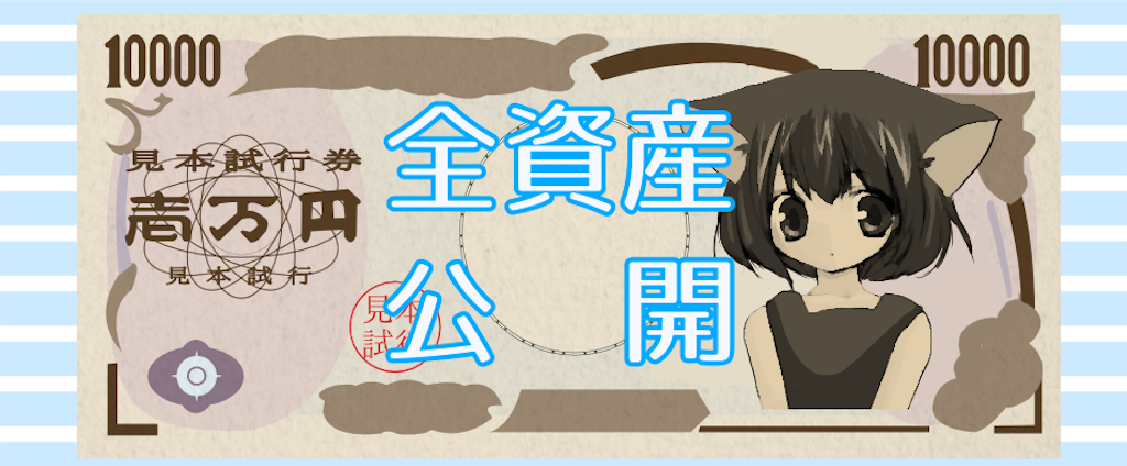f:id:yun2227:20200606084156p:image