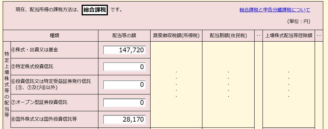 f:id:yun2227:20210208152153p:plain
