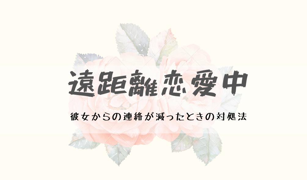 f:id:yun810:20200121185326p:plain