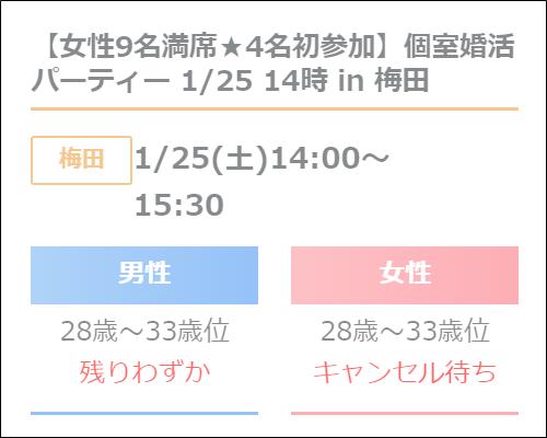 f:id:yun810:20200123101729p:plain