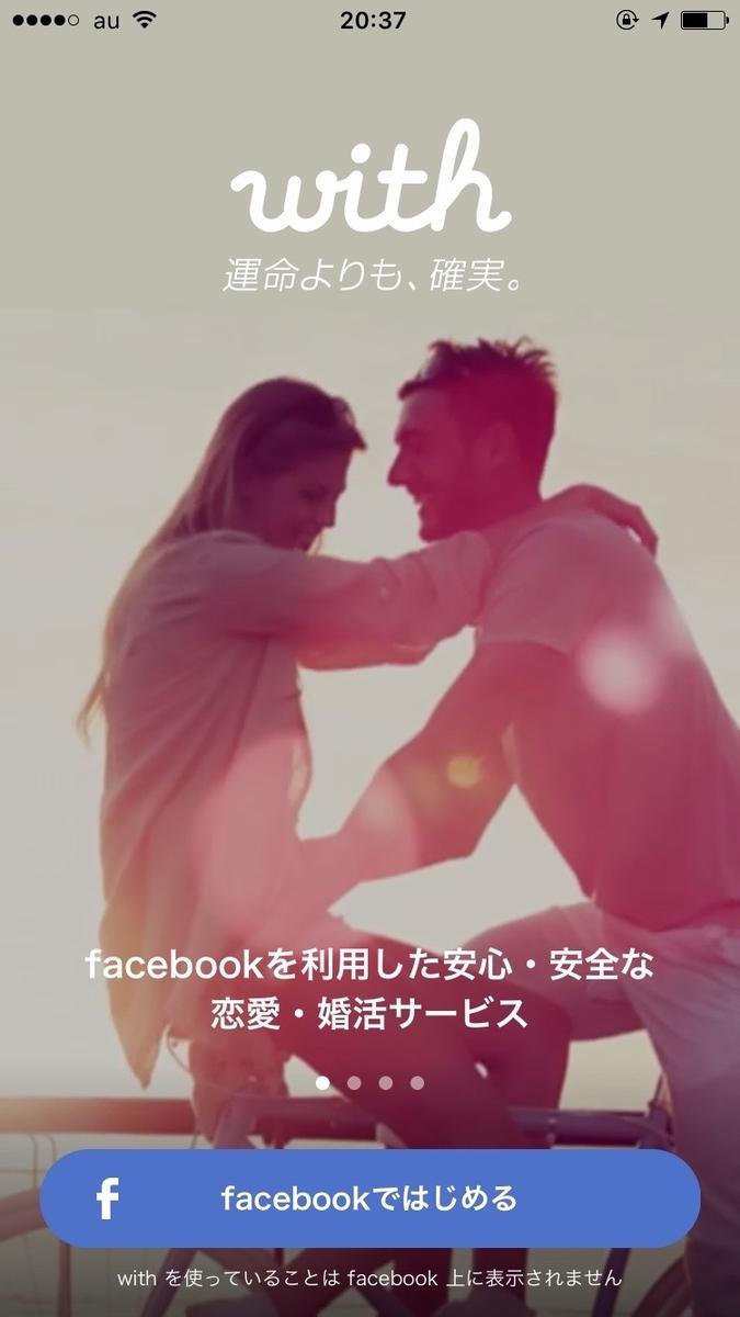 f:id:yun810:20200126095755j:plain