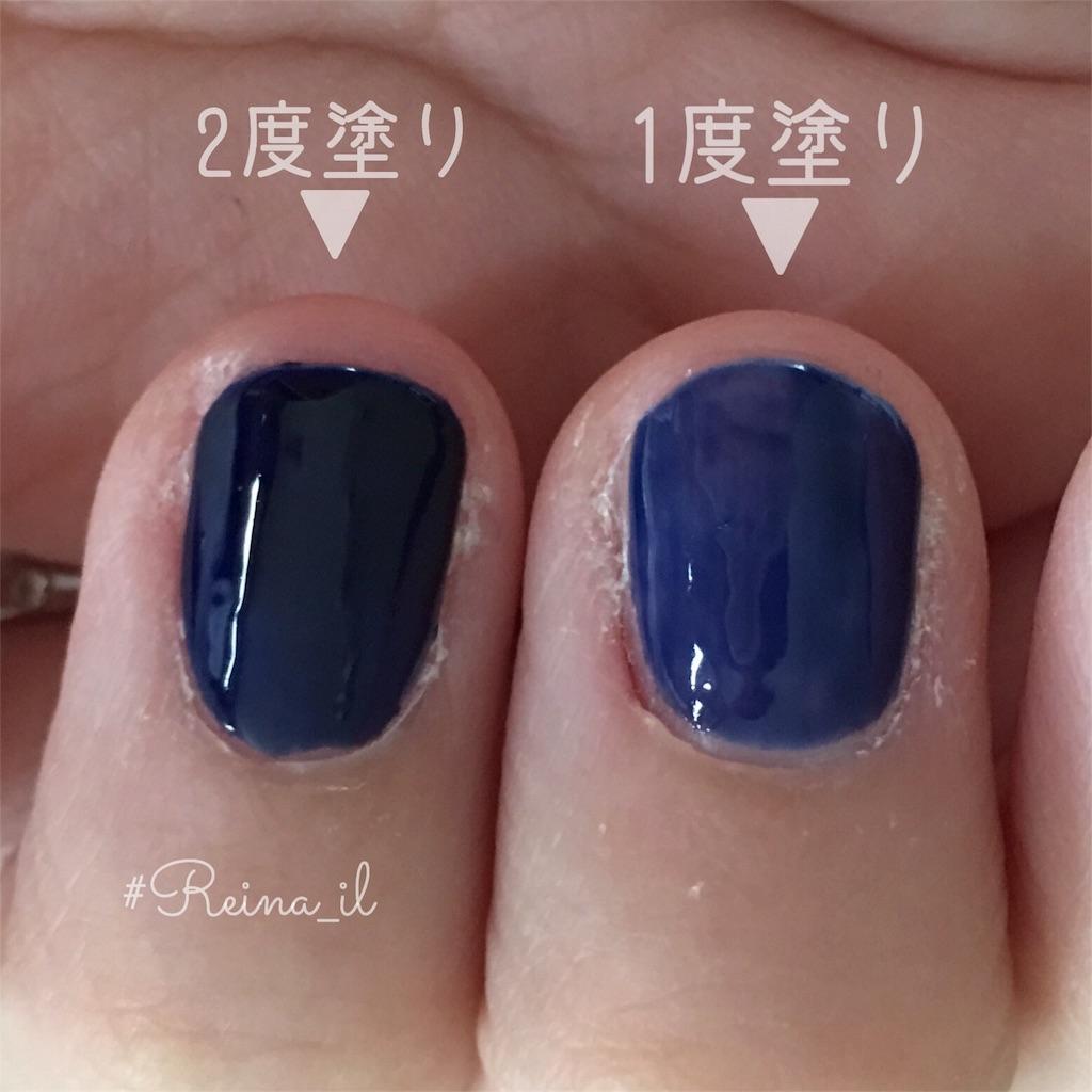 f:id:yun_pom:20160913171758j:plain