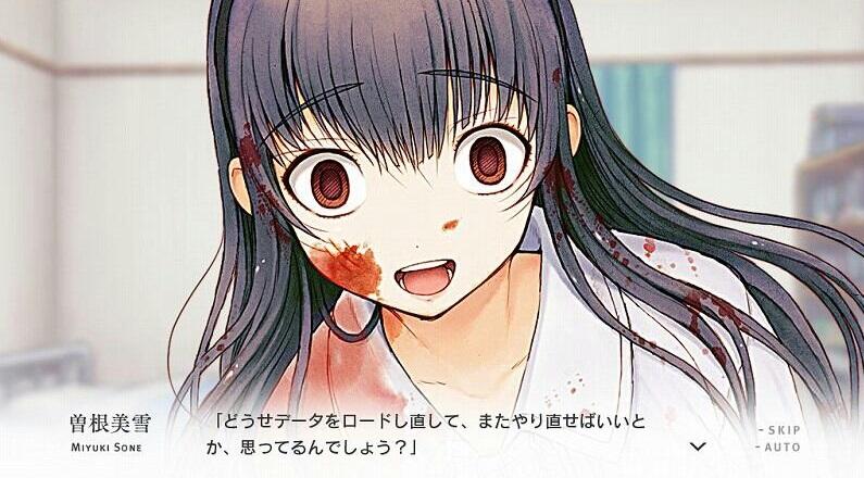 f:id:yun_sakura:20140906014206j:plain