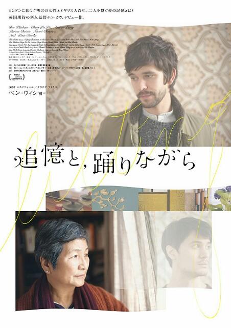 f:id:yun_sakura:20150605004028j:image