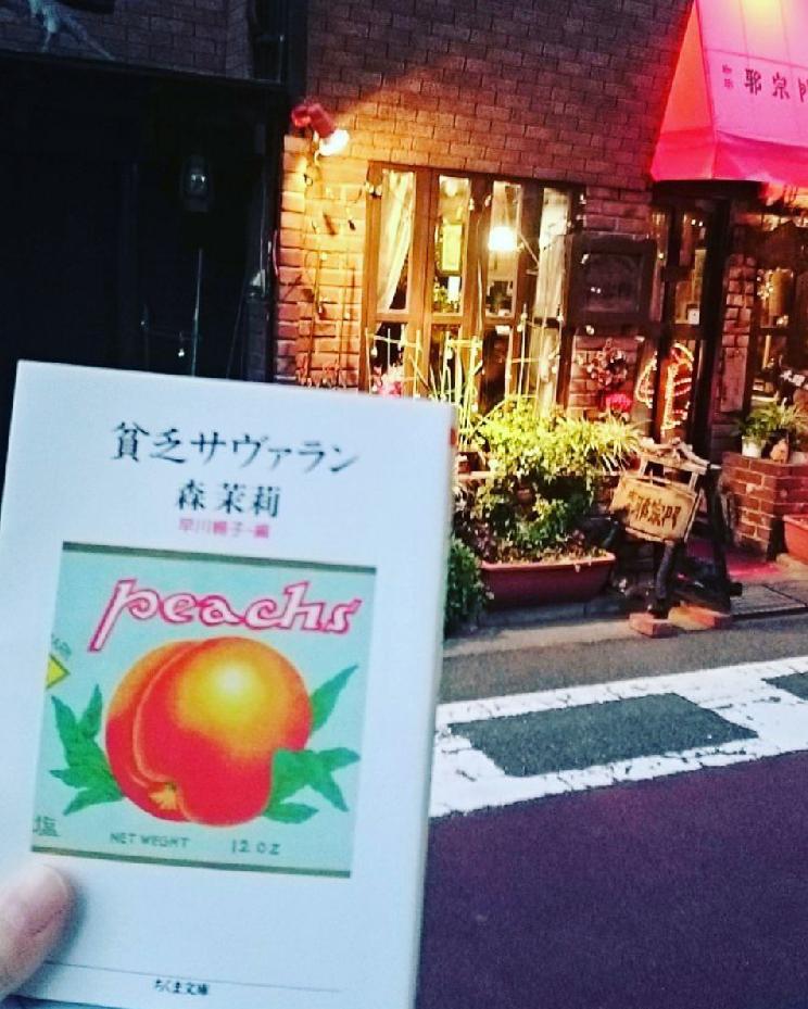 f:id:yun_sakura:20171231125708p:plain