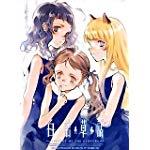 f:id:yun_sakura:20190105184835j:plain