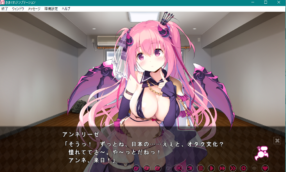 f:id:yun_sakura:20191019135505p:plain