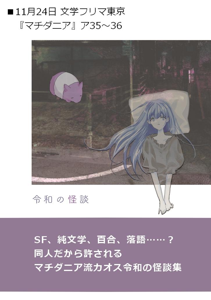 f:id:yun_sakura:20191122223646j:plain