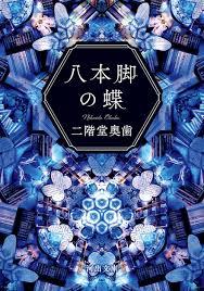 f:id:yun_sakura:20200209120921p:plain