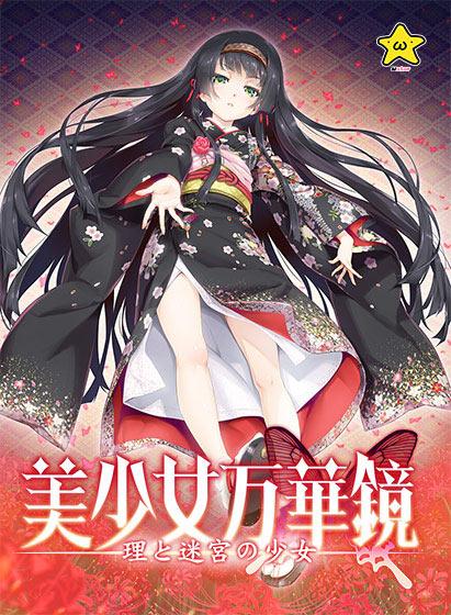 f:id:yun_sakura:20200615223712j:plain