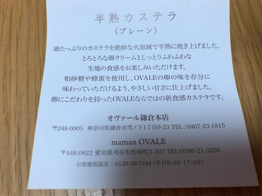 f:id:yuna222:20170211161041j:image