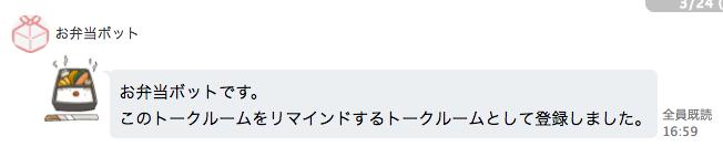f:id:yuna_miyashita:20170324170142p:plain