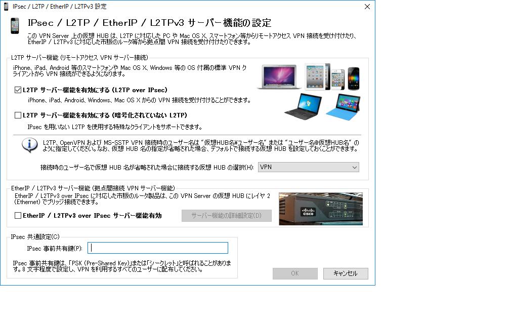 f:id:yunabe_net:20161212212933p:plain