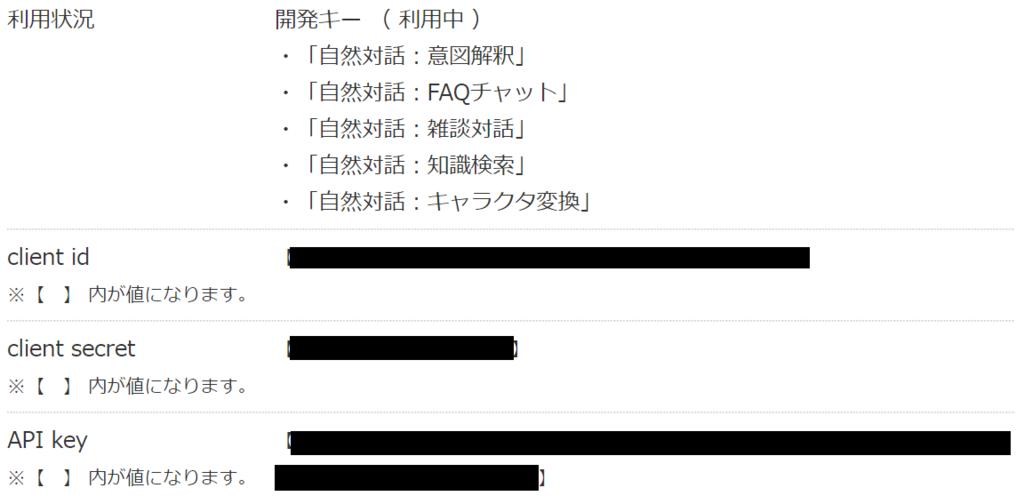 f:id:yunabe_net:20181006124142p:plain
