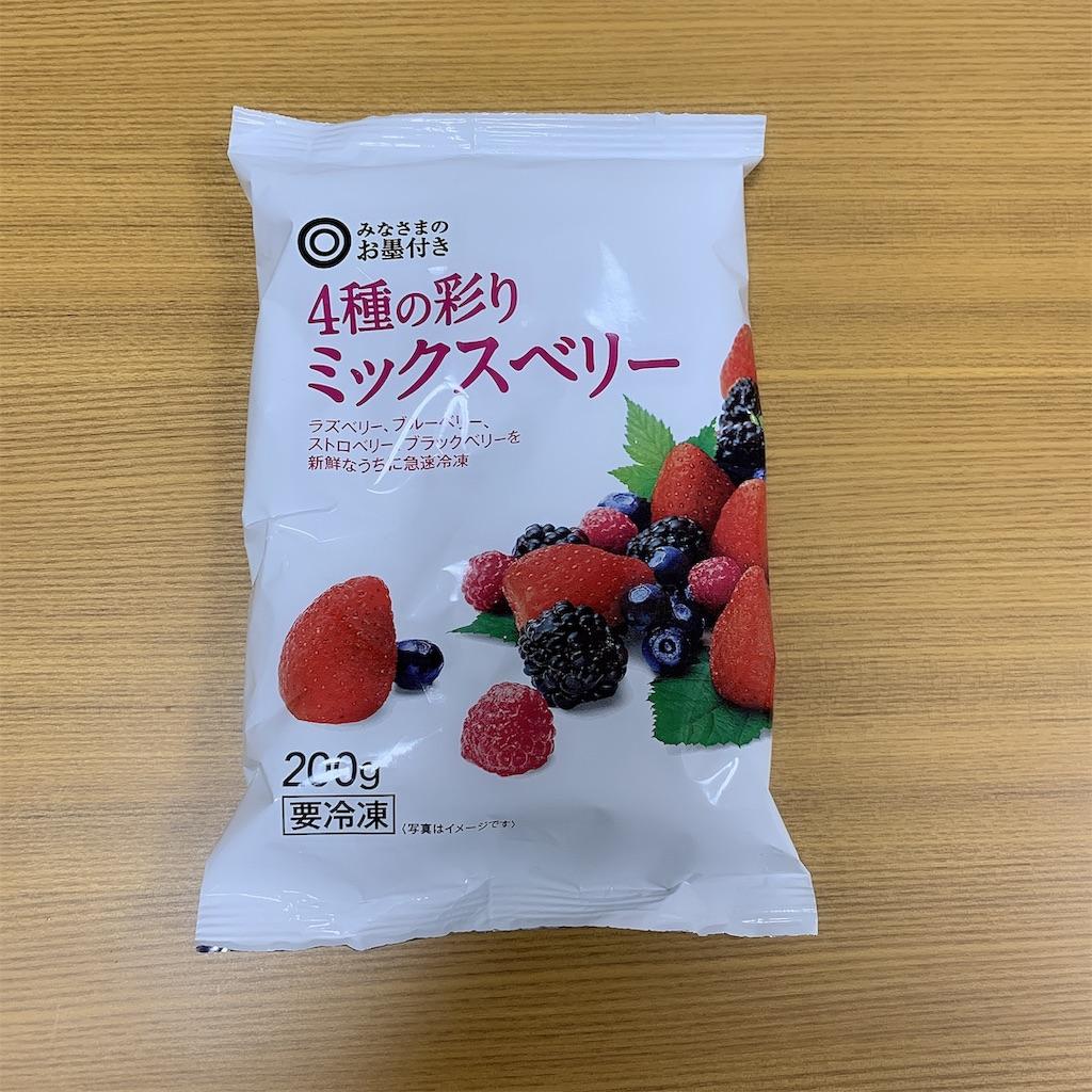 f:id:yunachi_7:20190417040454j:plain
