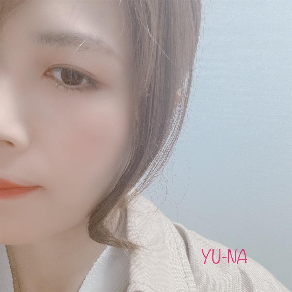 f:id:yunachi_7:20190422183558j:image