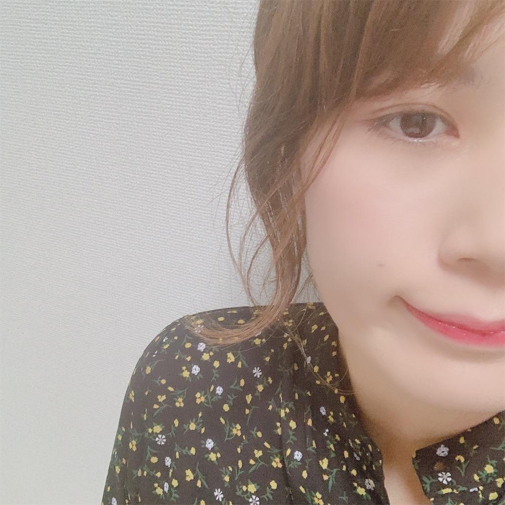 f:id:yunachi_7:20190519184706j:image