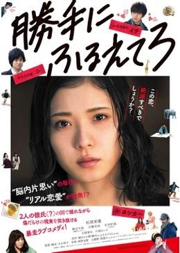 f:id:yunada_eyamane:20180616000832j:plain