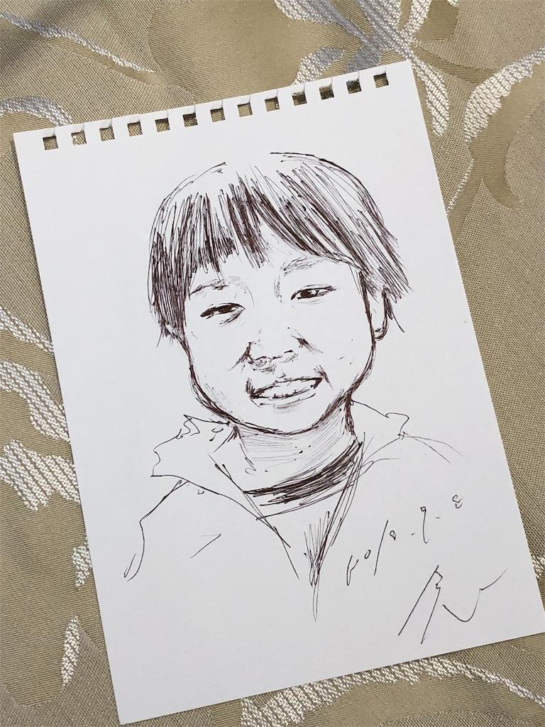 f:id:yunahana426:20180910205856j:image