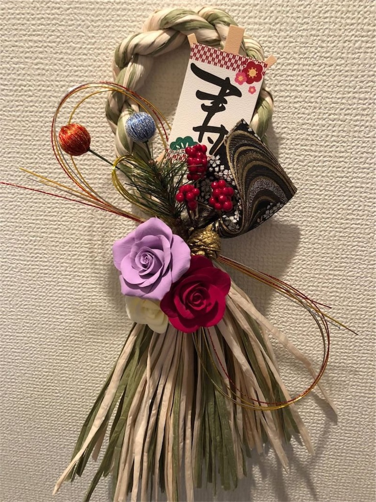 f:id:yunahana426:20181221123927j:image