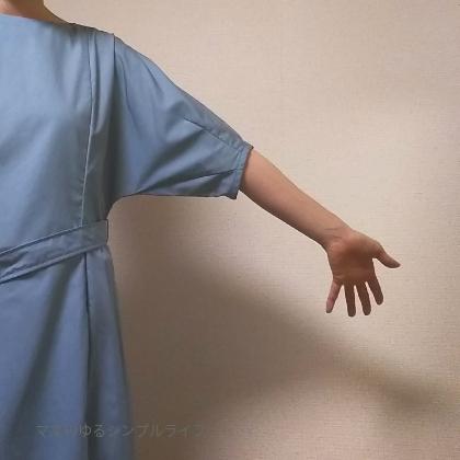袖を拡大。ドルマンスリーブ