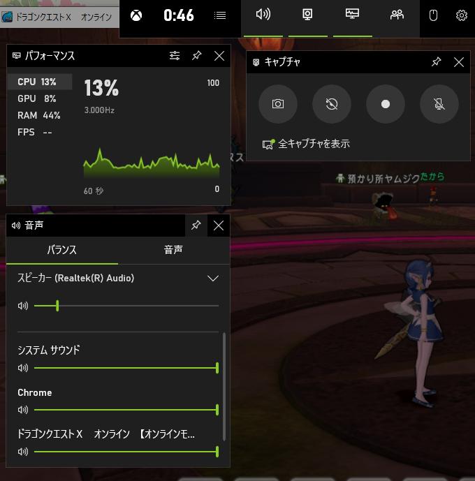 Xboxアプリ