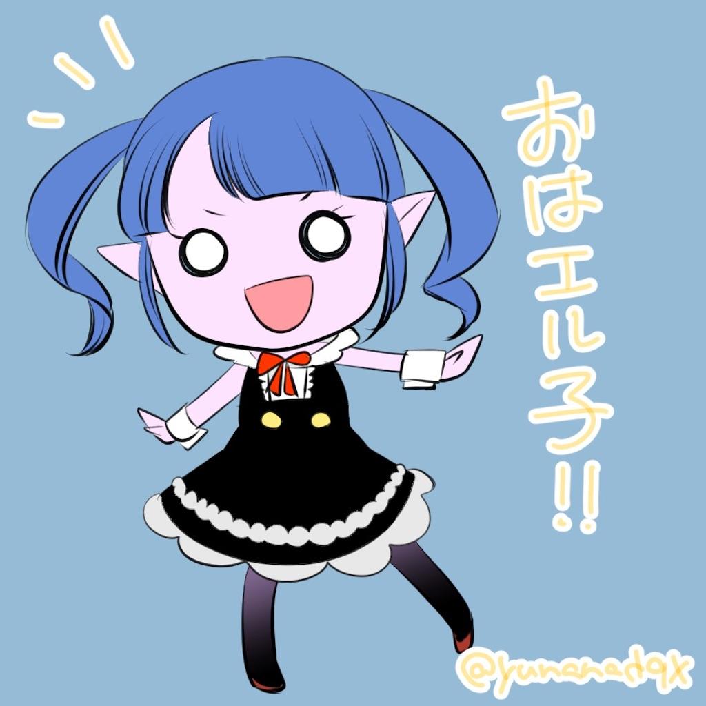 f:id:yunanablo:20200725103247j:image
