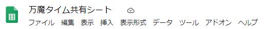 f:id:yunanablo:20200726133351p:plain
