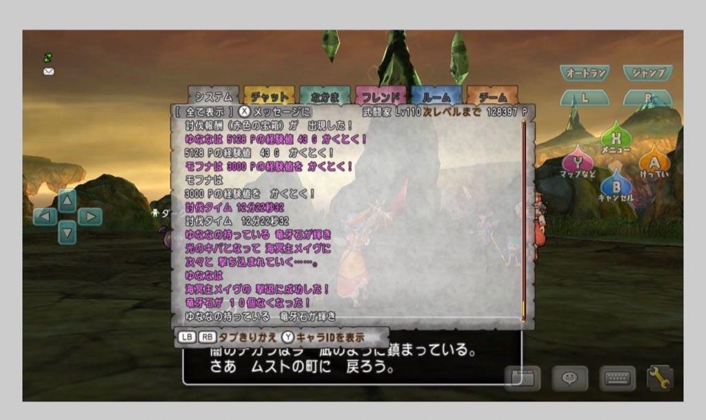 f:id:yunanablo:20200726142352j:image