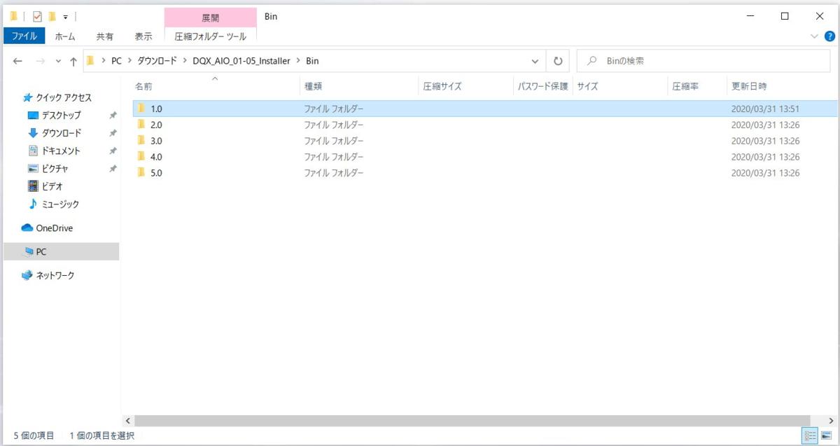 f:id:yunanablo:20201001153743p:plain