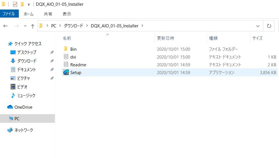 f:id:yunanablo:20201001154025p:plain