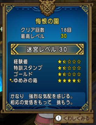 f:id:yunanablo:20201002105040p:plain