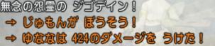 f:id:yunanablo:20201002105807p:plain