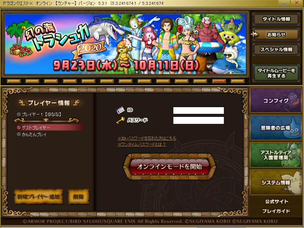 f:id:yunanablo:20201007110041p:plain