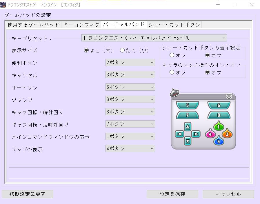 f:id:yunanablo:20201007110342p:plain