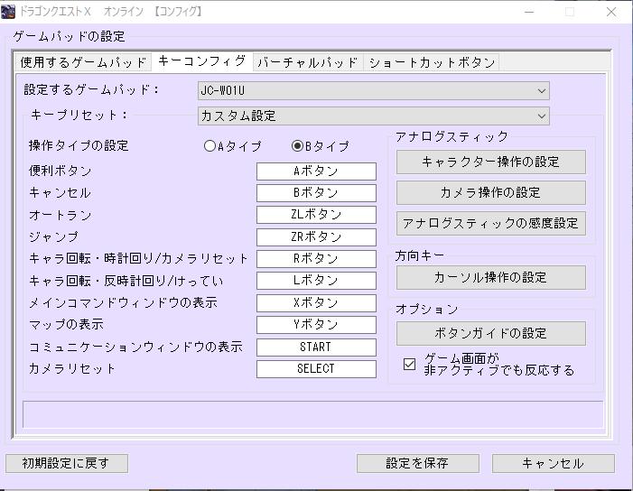 f:id:yunanablo:20201007233206p:plain