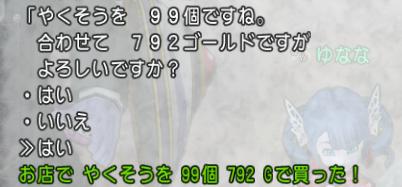 f:id:yunanablo:20201202095704p:plain