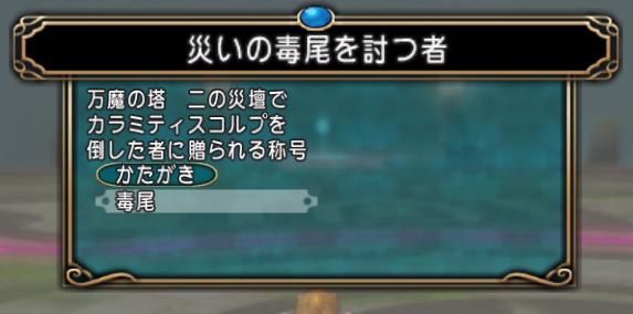 f:id:yunanablo:20210109165429p:plain
