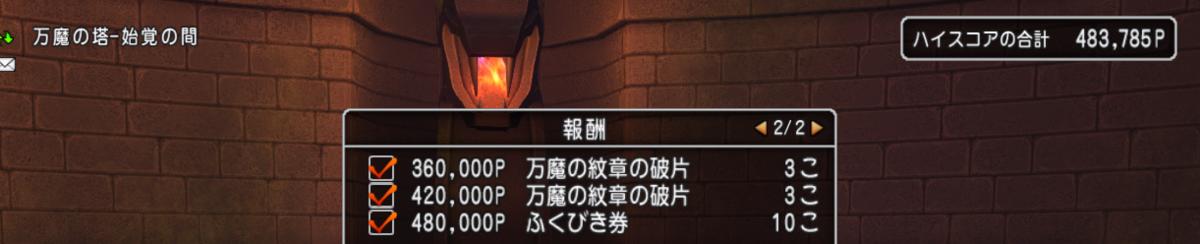 f:id:yunanablo:20210109165528p:plain