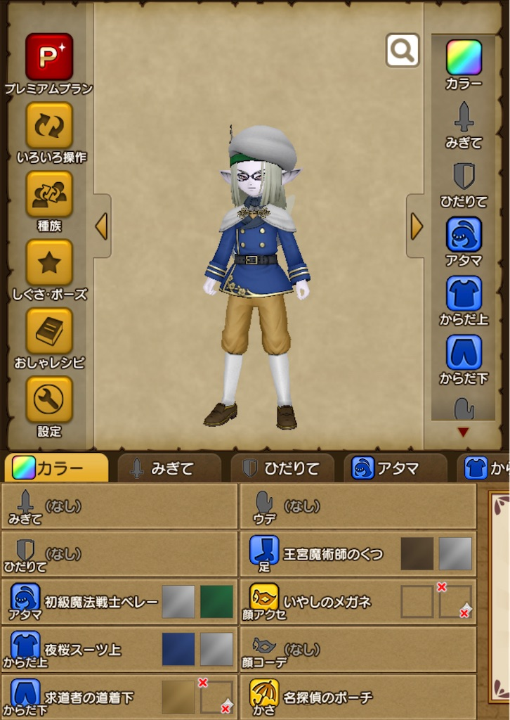 f:id:yunanablo:20210223122717j:image