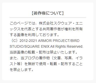 f:id:yunanablo:20210609160011p:plain