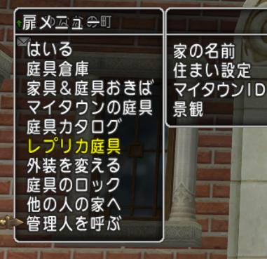 f:id:yunanablo:20210728160211p:plain