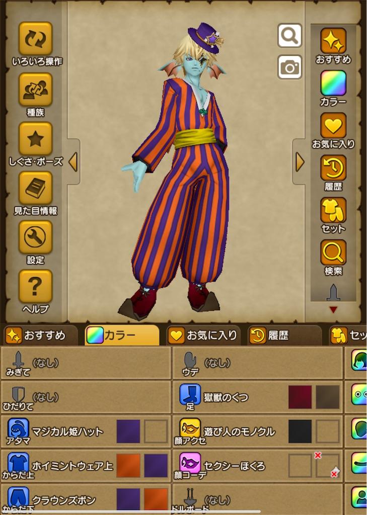 f:id:yunanablo:20210927193545j:image